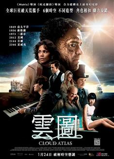 雲圖 Cloud Atlas