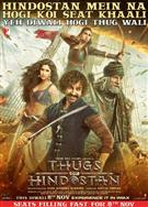 印度暴徒/Thugs of Hindostan