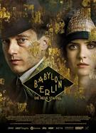 巴比倫柏林第三季/Babylon Berlin Season 3